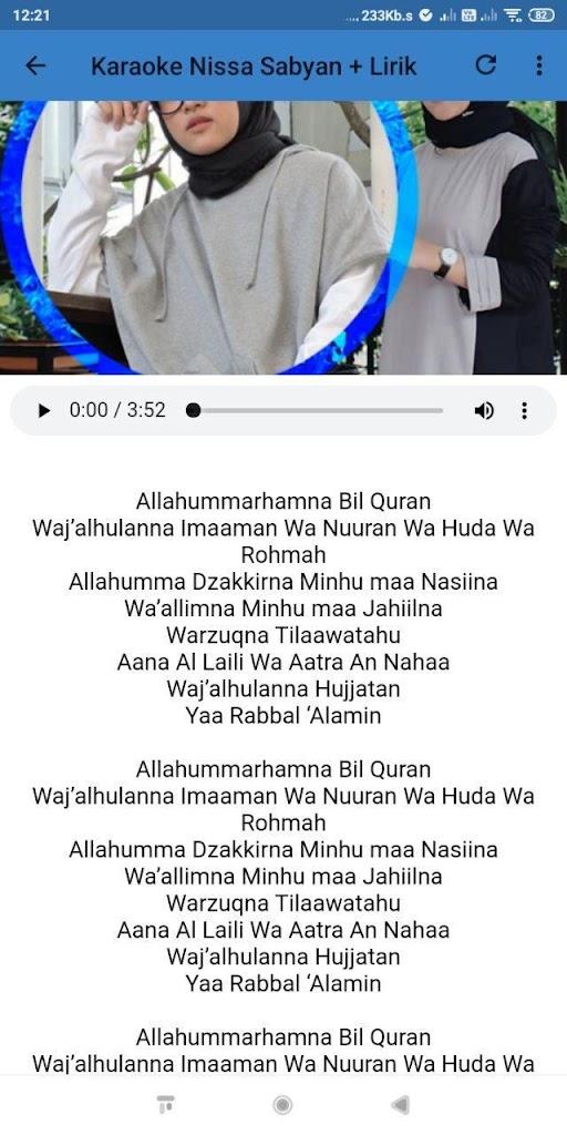 Download Sholawat Allahummarhamna Bil Quran : download, sholawat, allahummarhamna, quran, Sholawat, Lengkap, Android, Télécharger