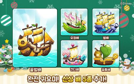 디즈니 틀린그림찾기 시즌2 for Kakao 2.5 screenshot 303055