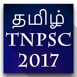 Tnpsc notes in tamil language