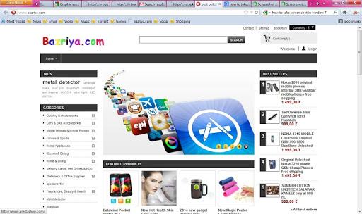 Bazriya.com