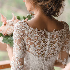 Wedding photographer Svetlana Butakova (SvetlanaButakova). Photo of 11.07.2017