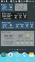 Screenshot of Weather Pong