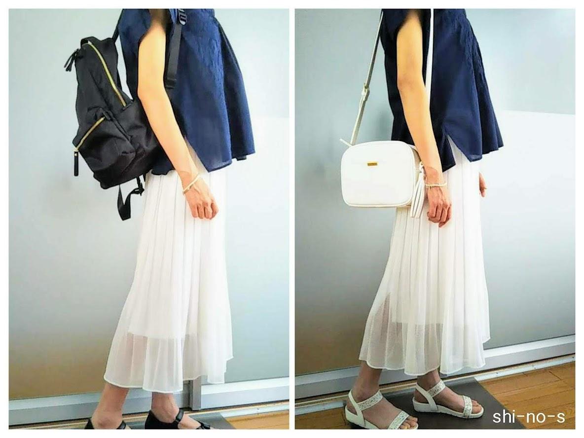 服は同じ。バッグと靴だけ違う。
