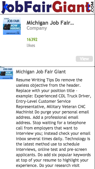 JobFairGiant- screenshot
