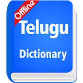 Telugu Dictionary Offline