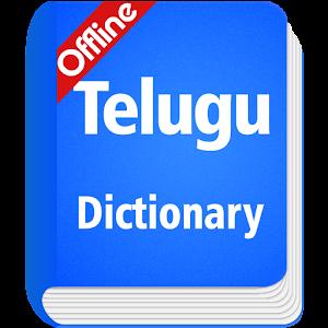 English to telugu dictionary software