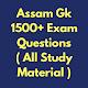 Assam Gk 2020 Download on Windows