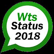 Latest Status 2019
