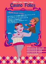 Photo: Casino Folies flyer design 2014