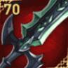 テラリアの剣