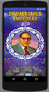 Dr Babasaheb Ambedkar - Songs screenshot 0