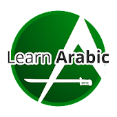 Learn Arabic to Speak Arabic - Arabic Translator