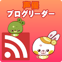 Seiyu(Voice Actors) BlogReader icon
