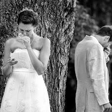 Wedding photographer Chad Winstead (ChadWinPhoto). Photo of 02.12.2016