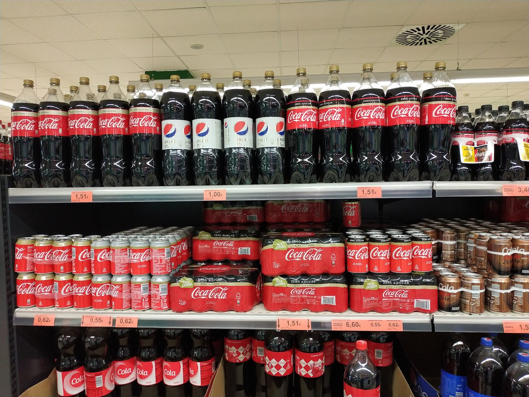 Пепси-Кока-Кола