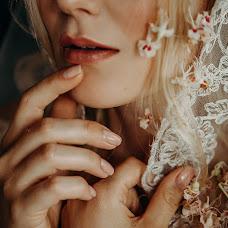 Wedding photographer Svetlana Kiseleva (shellycmile). Photo of 19.06.2018