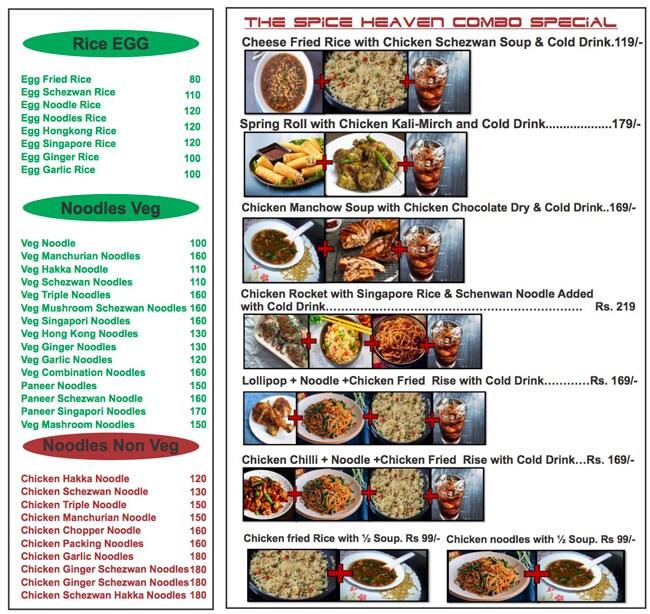 The Spice Heaven menu 1
