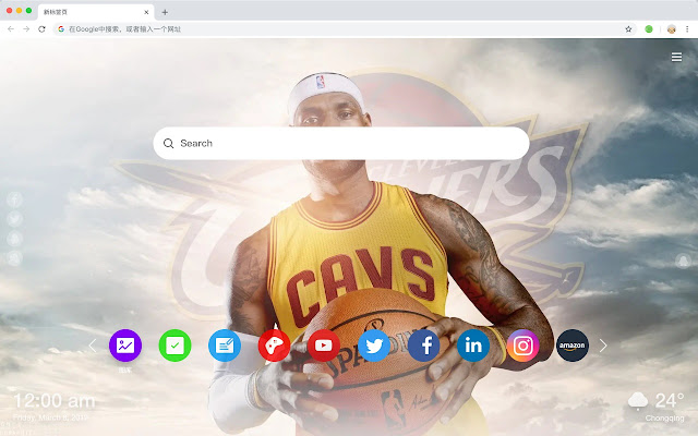 LeBron James Popular NBA HD New Tabs Themes