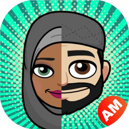 MusliMoji - Muslim Hijab Emoticon Stickers
