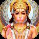 Hanuman HD Wallpapers Download for PC Windows 10/8/7