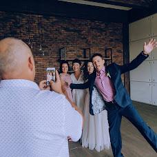 Wedding photographer Yuliya Fomkina (Blackcatjul). Photo of 05.08.2018