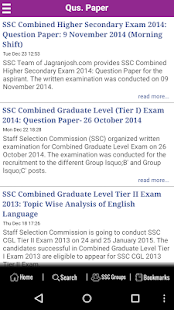 SSC Exam - Josh - screenshot thumbnail