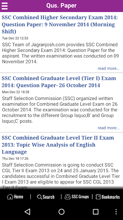 SSC Exam - Josh - screenshot