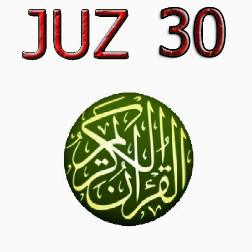 Juz 30 Full