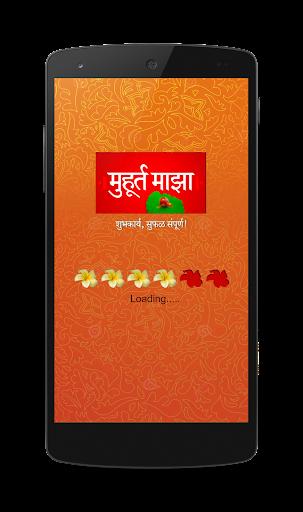 MuhurtMaza Puja App