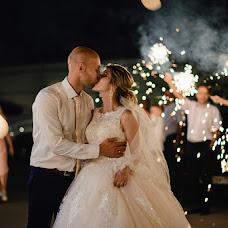 Wedding photographer Ekaterina Grachek (mishakim). Photo of 03.11.2018