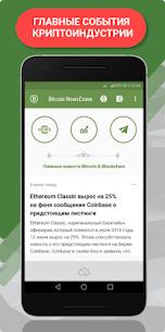 Bitcoin Crane 4