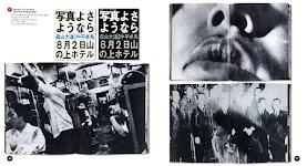 3 afbeeldingen en een Japanse tekst uit 'Shashin yo Sayinara'