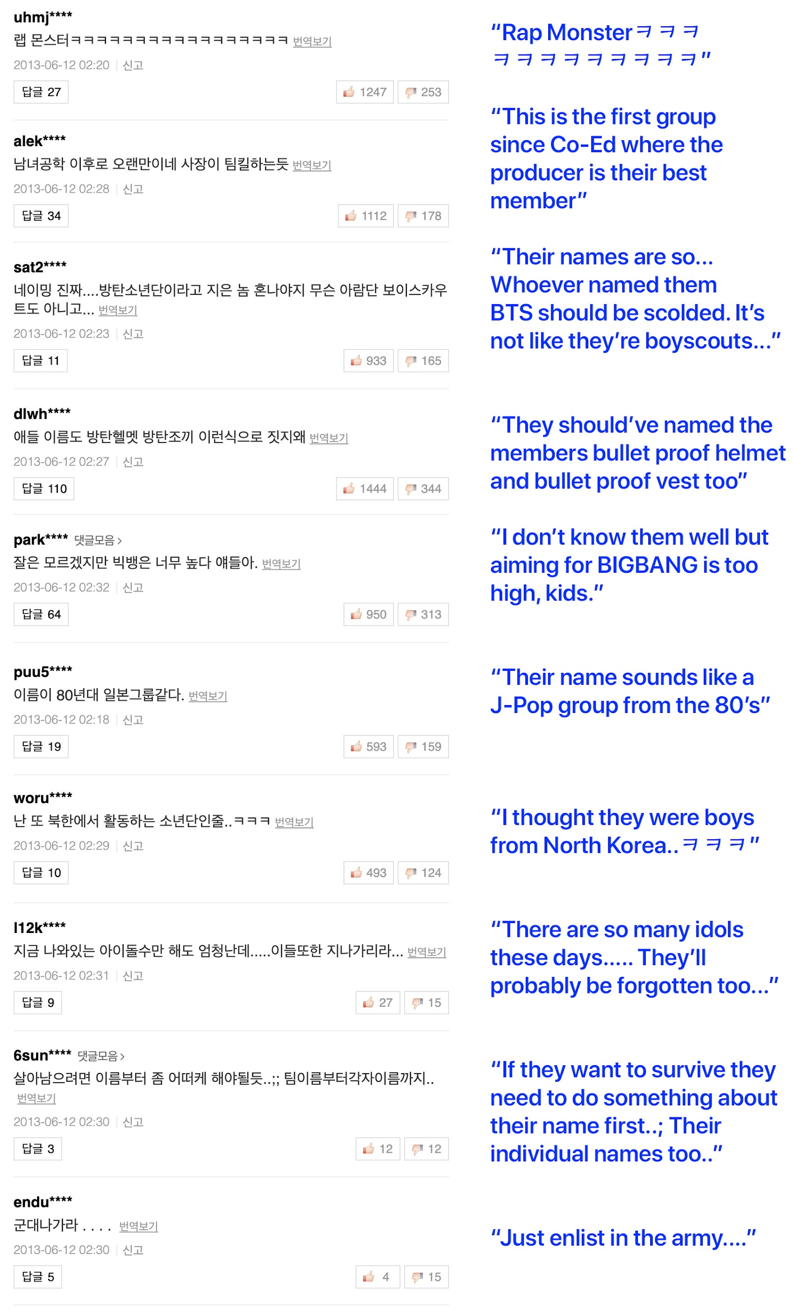 bts debut haters comments