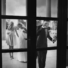 Wedding photographer Just Married Fotografia (justmarriedpola). Photo of 12.02.2015