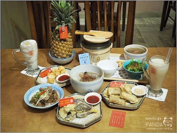 巷弄人氣有春茶館大墩店古早味懷舊茶坊,傳統台灣味手路菜!