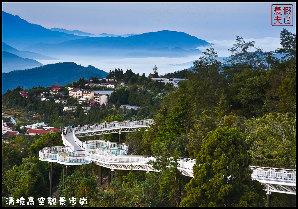 who is up for chatting in nantou