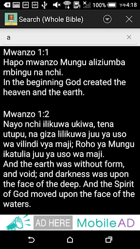 Swahili English Bible  screenshots 4