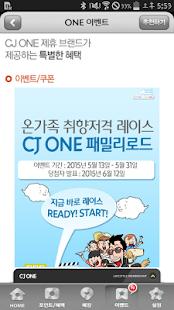 CJ ONE - screenshot thumbnail