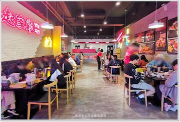 起家雞韓式炸雞 高雄裕誠店
