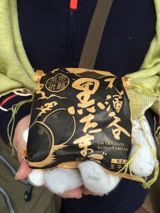 A bag of Hakone black eggs