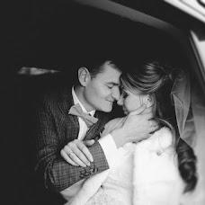 Wedding photographer Yuliya Savina (savinafoto). Photo of 03.02.2015