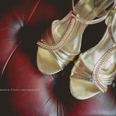 Wedding photographer Marian Csano (csano). Photo of 30.06.2018