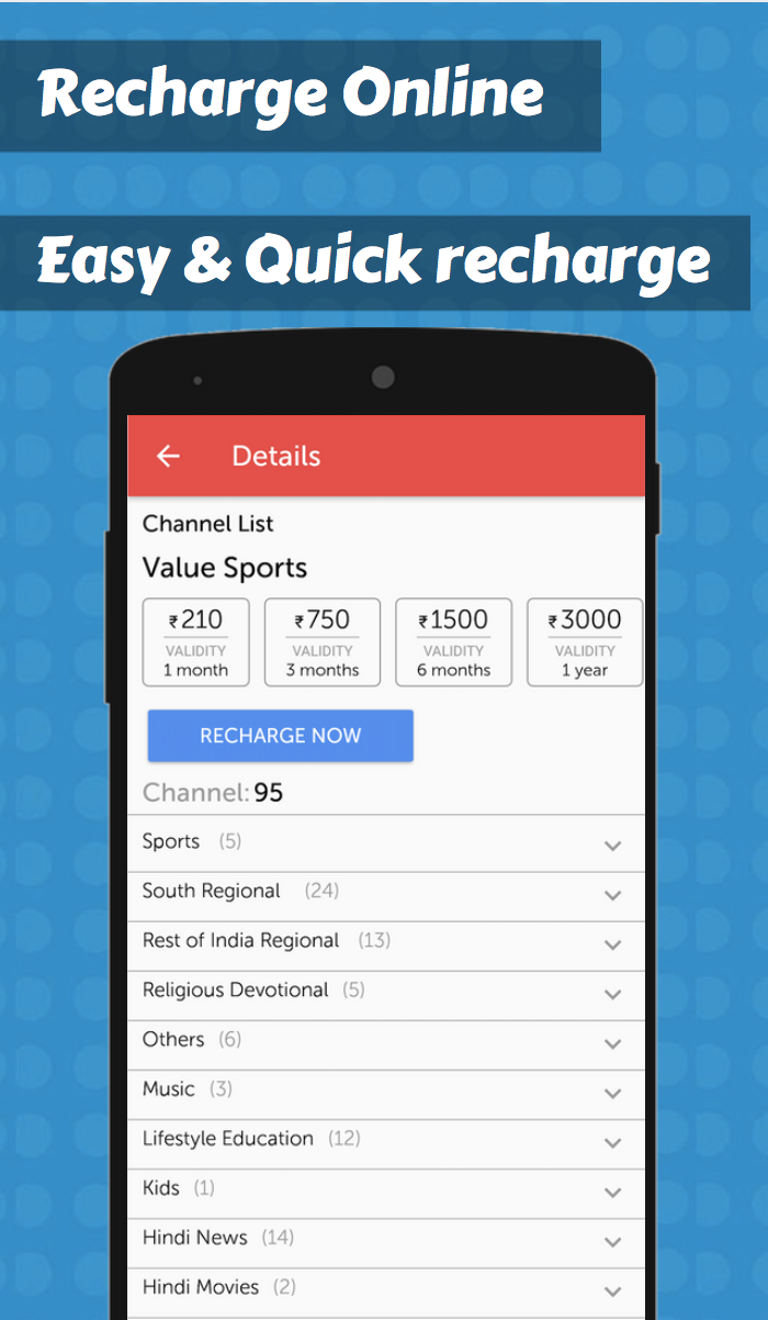 Скриншот App For Reliance Digital tv Channels -Reliance DTH