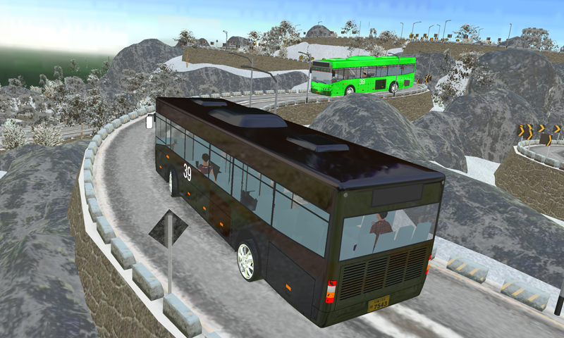 Bus Coach Simulator 2017- screenshot