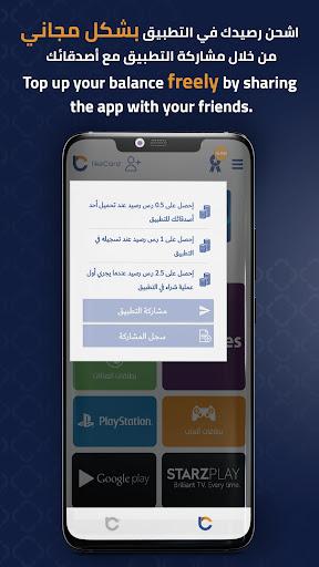 Like Card 1.198 screenshots 5