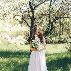 Wedding photographer Nataliya Atamanova (Natalibusinka). Photo of 30.05.2016