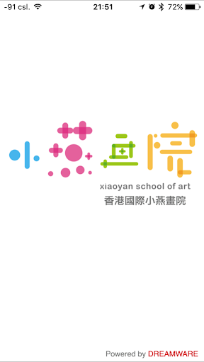 Xiaoyan School of Art
