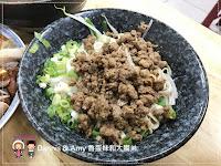 中山牛肉麵店