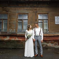 Wedding photographer Vlad Starov (oldman). Photo of 20.09.2018