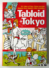 Photo: book cover illustration